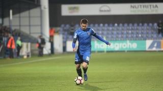 Răzvan Marin, dorit de Fiorentina