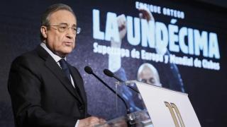 """Real Madrid refuză să găzduiască finala Cupei Spaniei pe stadionul """"Santiago Bernabeu"""""""