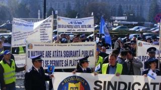 Reorganizarea DIPI scoate sindicaliștii din Poliție în stradă!