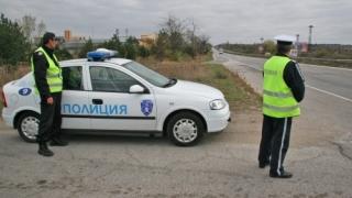 Criminalul din Bulgaria care a ucis 6 oameni în noaptea de Revelion, găsit