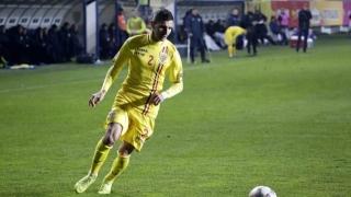 Tricolorii vor lupta pentru victorie la Podgorica