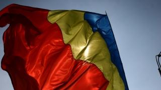 România sărbătorește Ziua Drapelului! Când au loc manifestări la Constanța