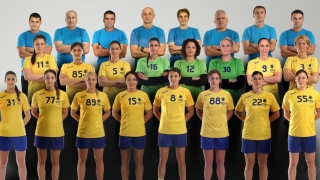 România și-a aflat adversarele din preliminariile CE de handbal feminin