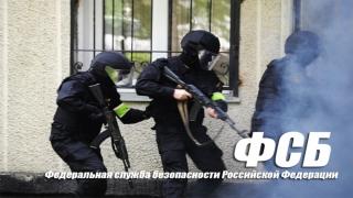 Schimb de focuri la periferia Moscovei