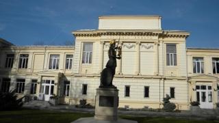 Academia Română decernează premiile pentru 2014