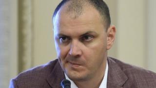 Sebastian Ghiță, audiat în Serbia