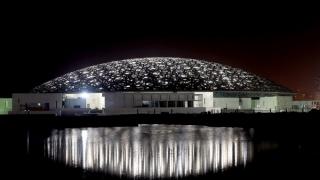 Se deschide muzeul Luvru din Abu Dhabi!