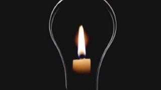 Se oprește curentul electric! Care abonați vor fi afectați?