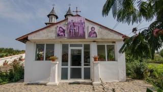 Se sfințește bisericuța mănăstirii Strunga. Vezi istoria ei!