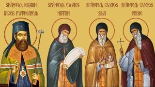 Eveniment religios deosebit! Noi sfinți români vor fi proclamați
