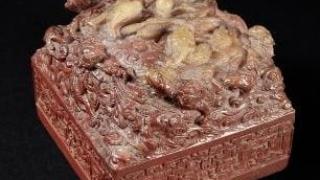 Sigiliu din China Imperială, adjudecat cu 21 milioane de euro