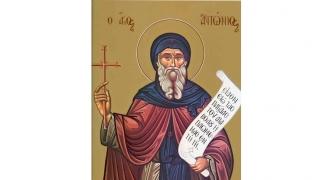 Slujbe în cinstea Sfântului Antonie cel Mare