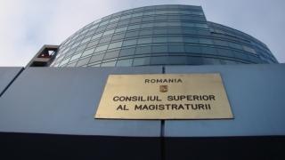 Președintele Curții Militare de Apel, suspendat de CSM