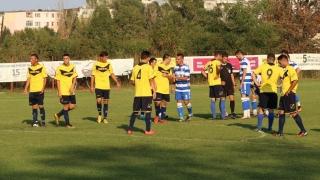 SSC Farul nu mai e neînvinsă în Liga a IV-a la fotbal