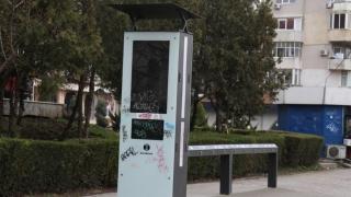 """Stațiile de bike-sharing din Constanța, """"pânze"""" pentru graffiti"""