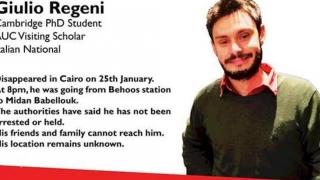Student italian dispărut în Egipt, găsit decedat şi cu semne de tortură