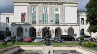 "Teatrul ""Oleg Danovski"" își schimbă programul"