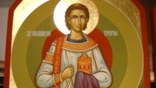 Tradiții și obiceiuri. Ce este bine să facem de Sfântul Ștefan?