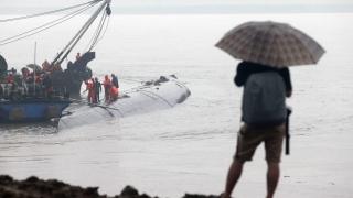 Tragedie în Marea Chinei de Est