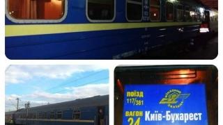 Tren direct din România spre Kiev