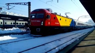 Trenul Unirii...