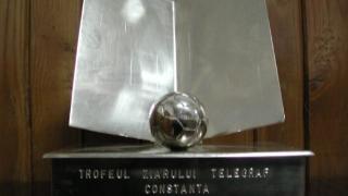 """Trofeul """"Telegraf"""" la fotbal în sală nu va mai fi organizat în acest an"""