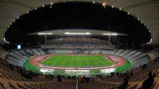 Turcia va candida la organizarea EURO 2024