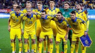 Ucraina a învins și Albania