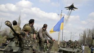 Ucraina va câştiga controlul asupra frontierei de est, condiționat