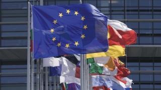 UE aprobă iniţierea procesului de admitere a Bosniei-Herţegovina