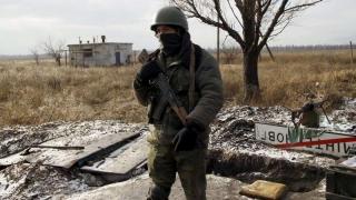 Un deputat ucrainean propune ca viaţa să devină insuportabilă în Donbas