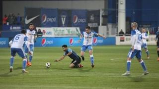 Craiova, ca şi calificată în finala Cupei României