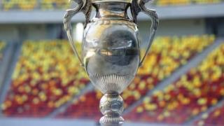 Finala Cupei României se va disputa la Ploieşti, la 25 mai