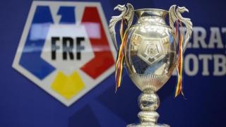 Programul partidelor din optimile Cupei României la fotbal