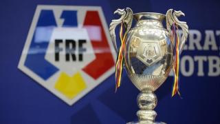 FCSB a câştigat Cupa României