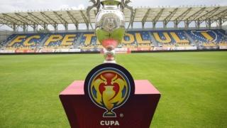 S-a stabilit când se vor disputa partidele din sferturile Cupei României