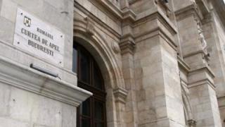 Augustin Lazăr a sesizat Curtea de Apel Bucureşti privind OUG de modificare a codurilor penale