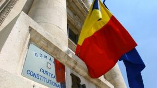CCR a respins sesizarea lui Mircea Băsescu privind infracțiunea de trafic de influență