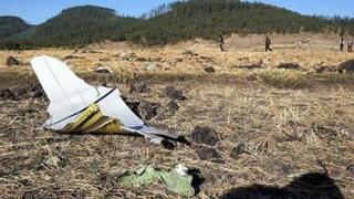 Cele două cutii negre ale avionului prăbușit au fost găsite, anunţă Ethiopian Airlines