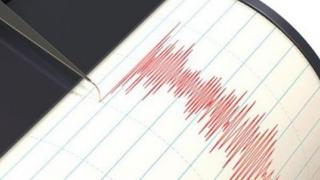 Cutremur groaznic în Rusia: magnitudine de 7,3 pe scara Richter