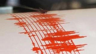 Cutremur cu magnitudinea 6,3 în sudul Chinei