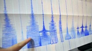 Cutremur în Irak! 7,3 pe Scara Richter!