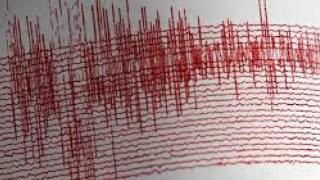Cutremur puternic, cu epicentrul la o adâncime de doar 10 kilometri