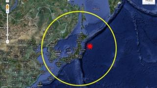 Cutremur cu magnitudinea de șase grade, în Japonia. Nu a fost emisă alertă de tsunami