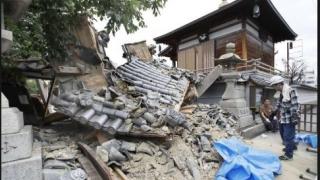 Cutremur în această dimineață în Japonia. Peste 200 de răniți în regiunea Osaka!
