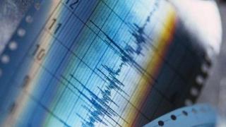Au ieşit panicaţi din case! Cutremur cu magnitudine mare, la adâncime mică!