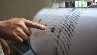 Cutremur periculos în Pacific! Nu a fost emisă alertă de tsunami