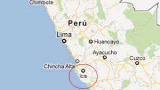 Cutremur puternic de 7,3, duminică dimineață