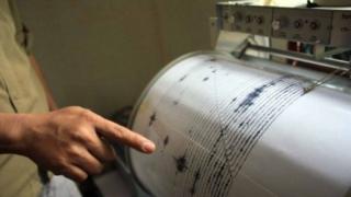 Cutremur puternic în Galați. Ce magnitudine a avut