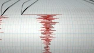 Cutremur puternic! Din fericire, nu s-a declanșat alertă de tsunami